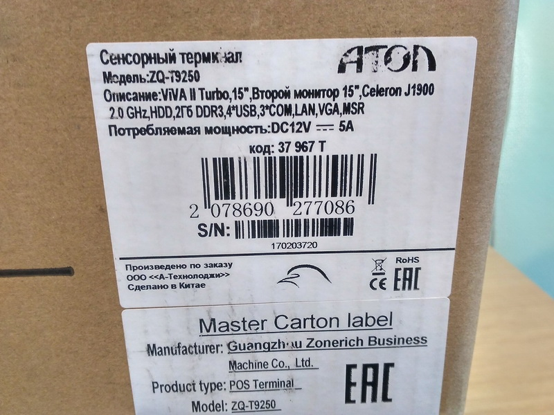 Компания АТОЛ VK